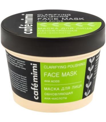 Younik Cafe Mimi Clarifying Polishing Face Mask 110Ml