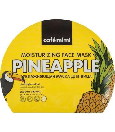 Younik Cafe Mimi Moisturizing Face Mask 22Gr