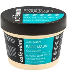 Younik Cafe Mimi Collagen Face Mask 110Ml