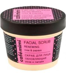 Younik Cafe Mimi Facial Scrub Renewing 110Ml