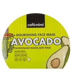 Younik Cafe Mimi Nourishing Face Mask 22Gr