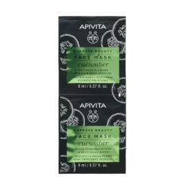 Apivita Express Beauty Máscara Hidratante Intensiva Pepino 8ml x2