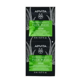 Apivita Express Beauty Máscara Hidratante Refrescante Aloé 8ml x2